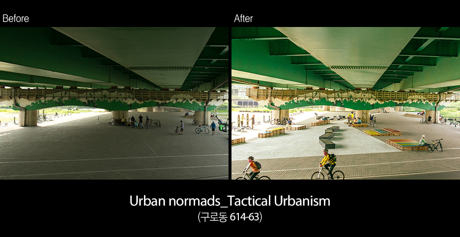 Urban normads_Tactical Urbanism (구로동 614-63) before / after