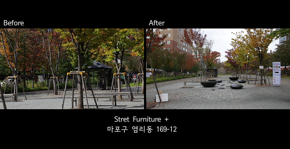 Stret Furniture + 마포구 염리동 169-12 Before 와 After 사진