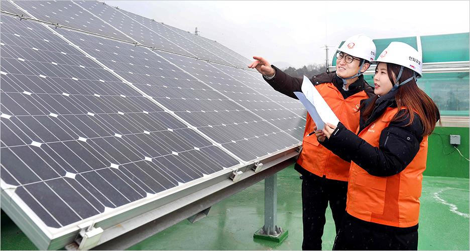 태양광 발전설비 시설 점검