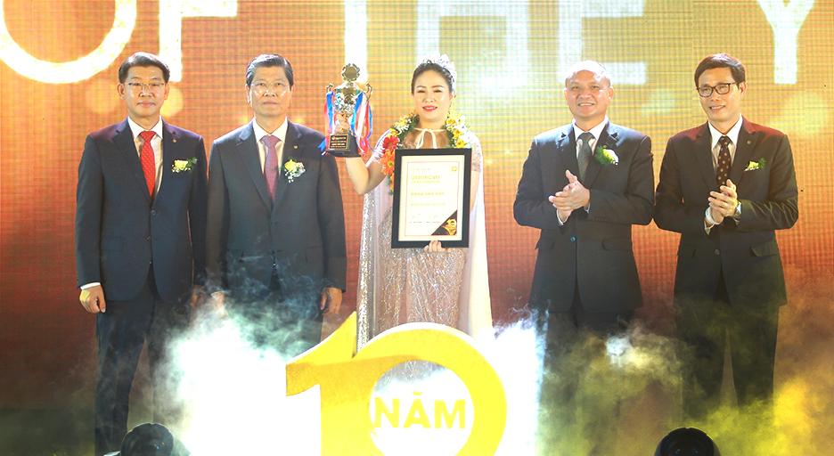 한화생명 베트남 법인진출 10주년 기념행사 및 연도대상 시상식