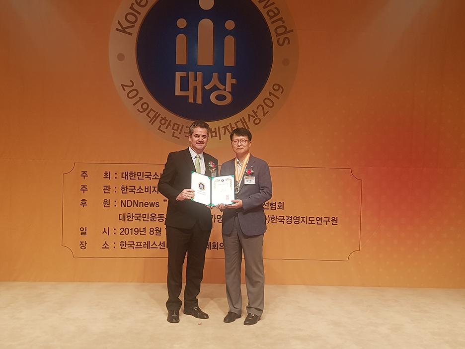한화큐셀 '2019 대한민국 소비자대상' 에서 '글로벌 베스트 컴퍼니' 부문 수상기업으로 선정