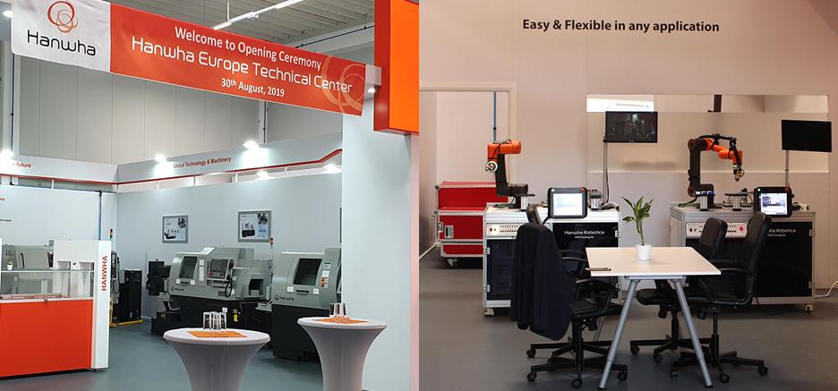 유럽기술센터 실내 공작기계 / 유럽기술센터 실내 협동로봇