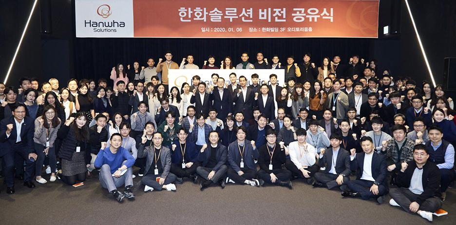 '한화솔루션 비전 선포식' 참가자 단체 기념사진