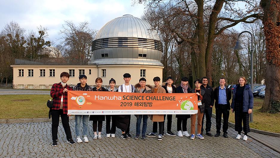 한화 사이언스 챌린지 2019 수상자들이 포츠담 천체 물리학 연구소를 방문하고 기념사진을 촬영하는 모습