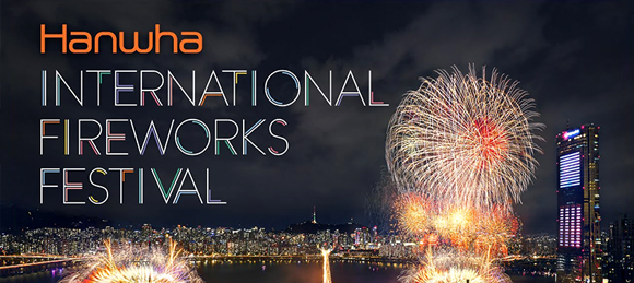 한화 서울세계불꽃축제2019 공식 하이라이트
