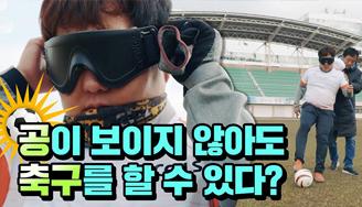글로벌 No.1 태양광 기업, 한화큐셀의 장애인스포츠단 소개