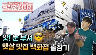 광교 데이트 핫플, '갤러리아 광교' 백화점으로 출장간 이야기