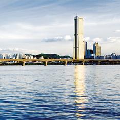 한화생명 63빌딩