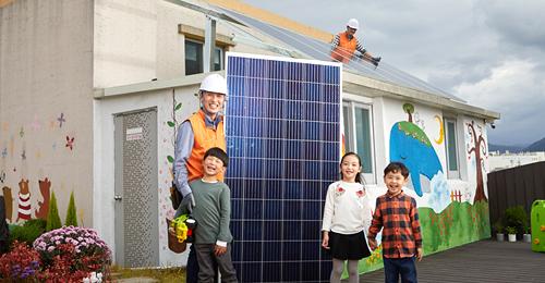 2017년 구미 소재 복지기관에 지원한 태양광 발전설비 모습