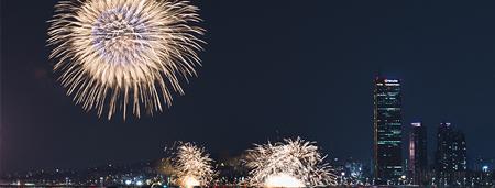 한화와 함께하는 서울세계불꽃축제