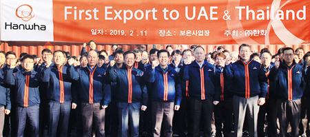 ㈜한화, 중동·동남아 산업용 화약 시장 공략 강화