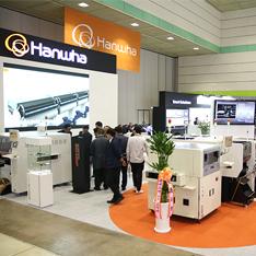 한화정밀기계, 국내 최대 전자제조산업 전시회 참가
