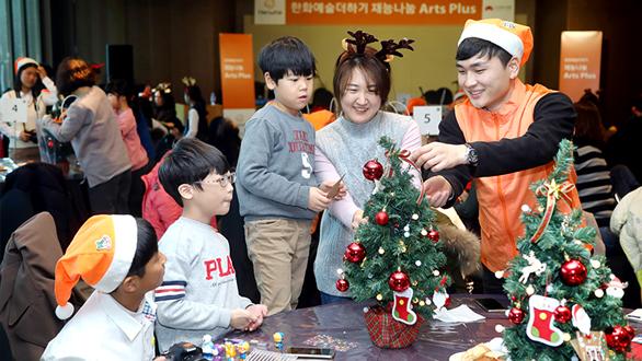 학생과 사회봉사단 임직원이 희귀난치성질환 아동들과 함께 크리스마스트리를 만들고 있다