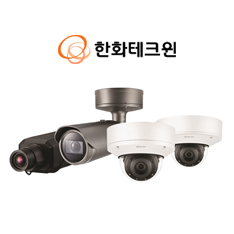 와이즈넷7을 탑재한 차세대 보안 카메라