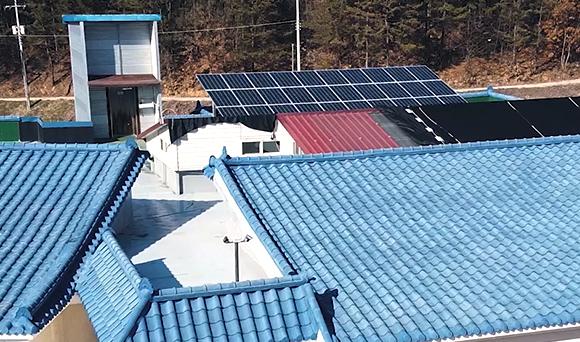 태양광 발전설비가 설치된 사회복지시설 아름다운집의 모습