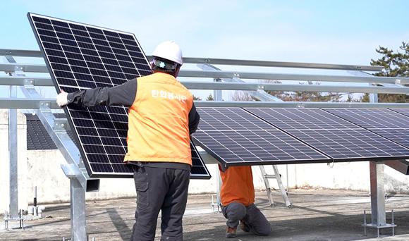 사회복지법인 소전원에 태양광 발전설비 설치하는 모습
