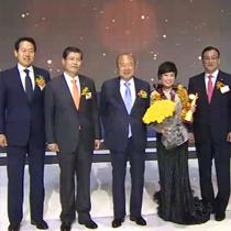2017년 연도대상 시상식 개최