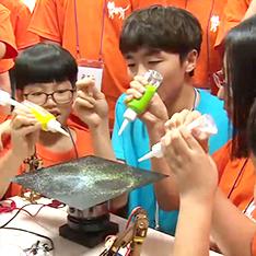미래 과학자의 꿈을 키우는 캠프