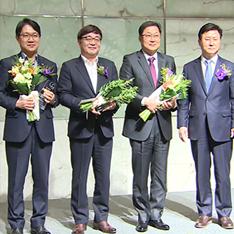 2017 한화 사회공헌대상 시상식