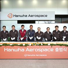 항공기 엔진 글로벌 NO.1 파트너