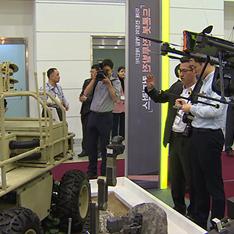 2018 드론봇 전투발전 컨퍼런스 참가