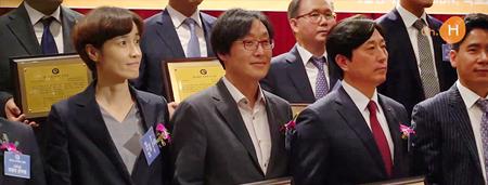 '수원 권선 꿈에그린' 살기좋은 아파트 우수상 수상