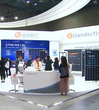 한화큐셀코리아 - '2018 대한민국 에너지대전' 참가