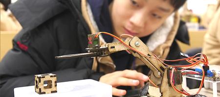 한화그룹 - KAIST 겨울방학캠프 진행