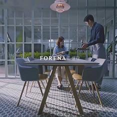 한화건설 - 새로운 브랜드, FORENA TV광고 제작