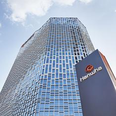 그룹 - 한화빌딩. 친환경 인텔리전트 빌딩으로!