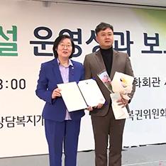한화이글스 - 여성가족부 장관 표창 수상