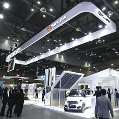 2021 대한민국 에너지대전에 참가